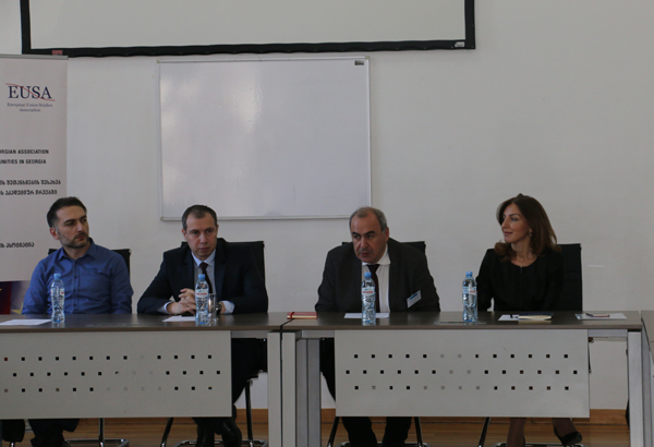 "Public Lecture ""Georgia on the Path to European Integration – Achievements and Future Prospects"""